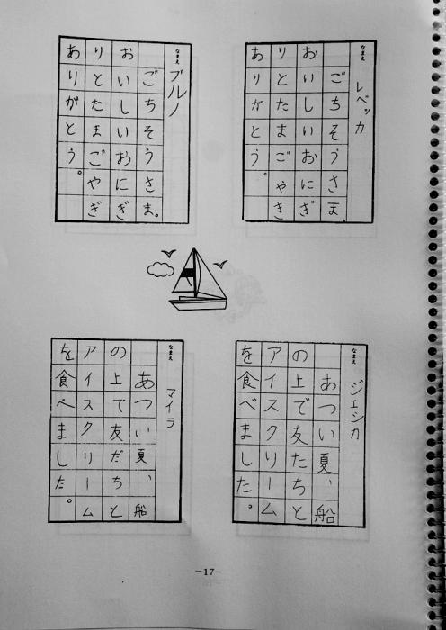 seitosakuhin-2014-05a3.jpg