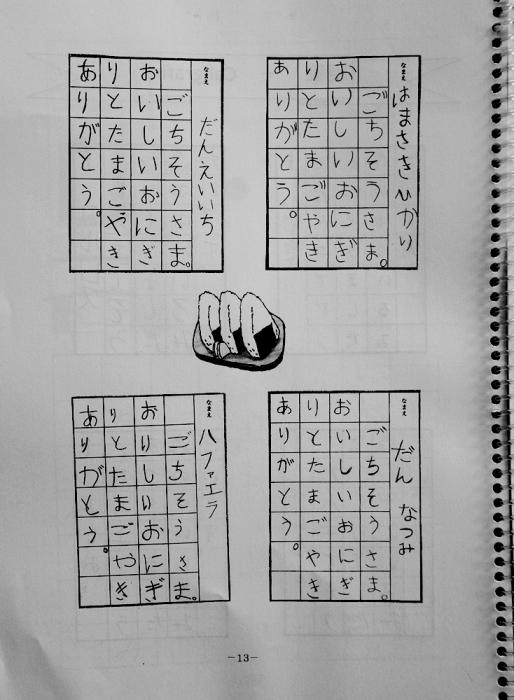 seitosakuhin-2014-05a.jpg