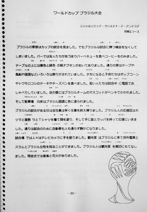 seitosakuhin-2014-07a2.jpg