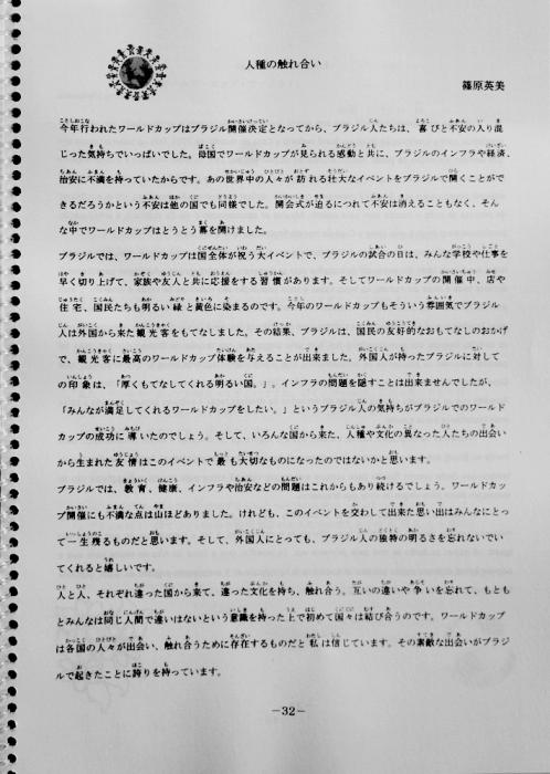 seitosakuhin-2014-07a3.jpg