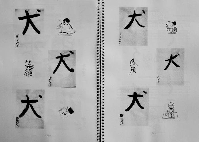 seitosakuhin-2014-07.jpg