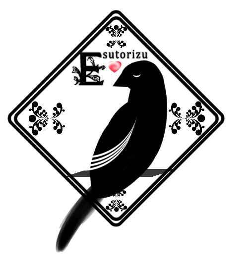ロンディワルさん作ロゴ1