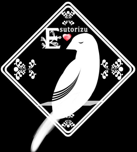 ロンディワルさん作ロゴ2