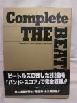 COMPLETEBEATLES1