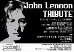 john1_1
