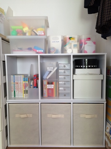 クローゼット バンカーズボックス カラーボックス 横置き 収納 子供 おもちゃ 絵本 教材 無印良品 無印良品週間
