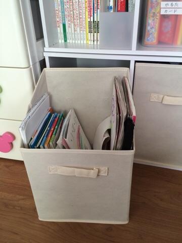 カラーボックス 横置き インナーボックス 子供 おもちゃ 絵本 収納 クローゼット内