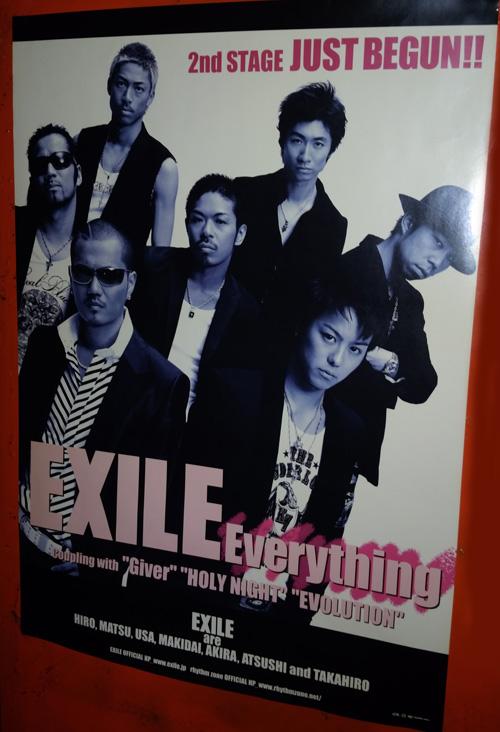 EXILE14-07.jpg
