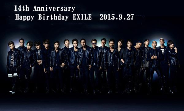 EXILE14.jpg