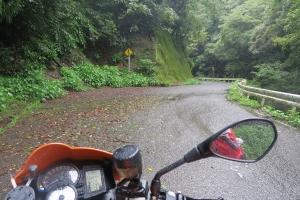 (2日目)バイクでお遍路 四国八十八ヶ所巡礼の旅~12番-17番