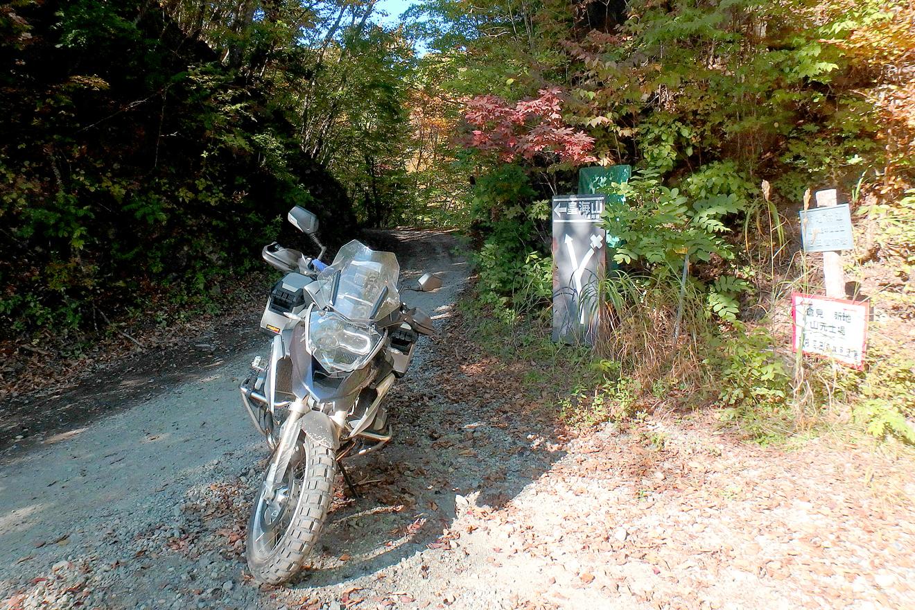 2015-10kuriharakawa017.jpg