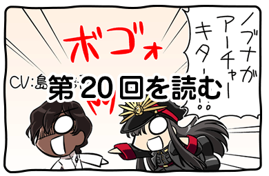 vol20.png