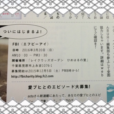fc2blog_201510012207329c6.jpg