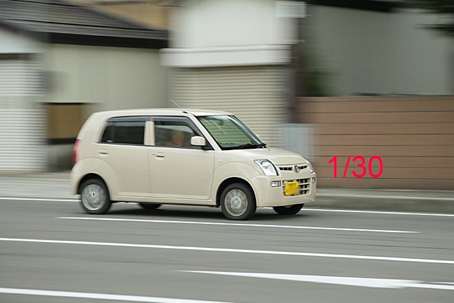 2015_0905_04.jpg