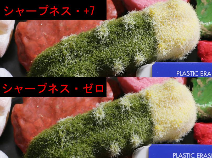 2015_0906_02.jpg