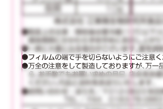 2015_0909_03.jpg
