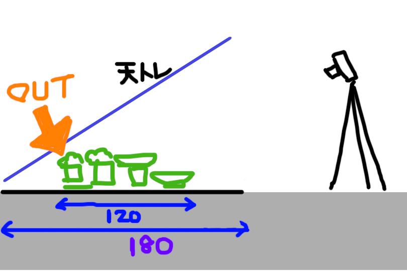 2015_0914_01.jpg