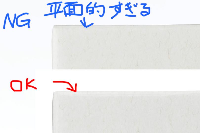 2015_0923_04.jpg