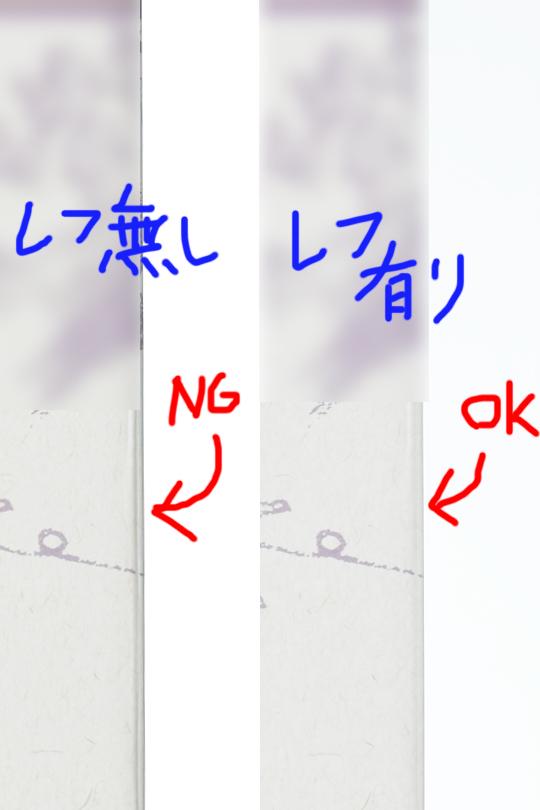 2015_0923_07.jpg