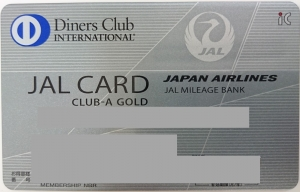 JAL Diners