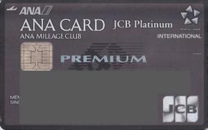 ANA Premium