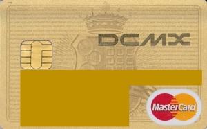 DCMX.jpg