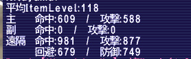 150911FFXI2218b.jpg