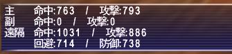 150911FFXI2219b.jpg