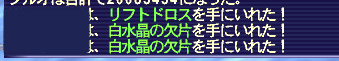 150921FFXI2229b.jpg