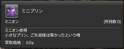 ffxiv_20150413_215.jpg