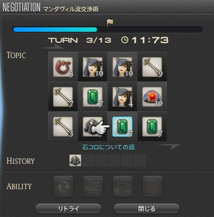 ffxiv_20150926_194313.jpg