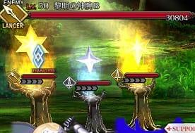 種火超級三騎士