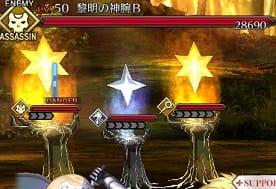 種火超級四騎