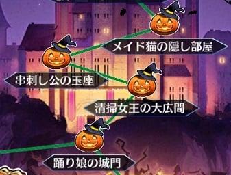 フリークエストかぼちゃ