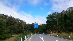 志賀草津道路20