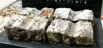 九条山の車石