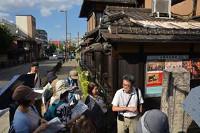 まいまい京都