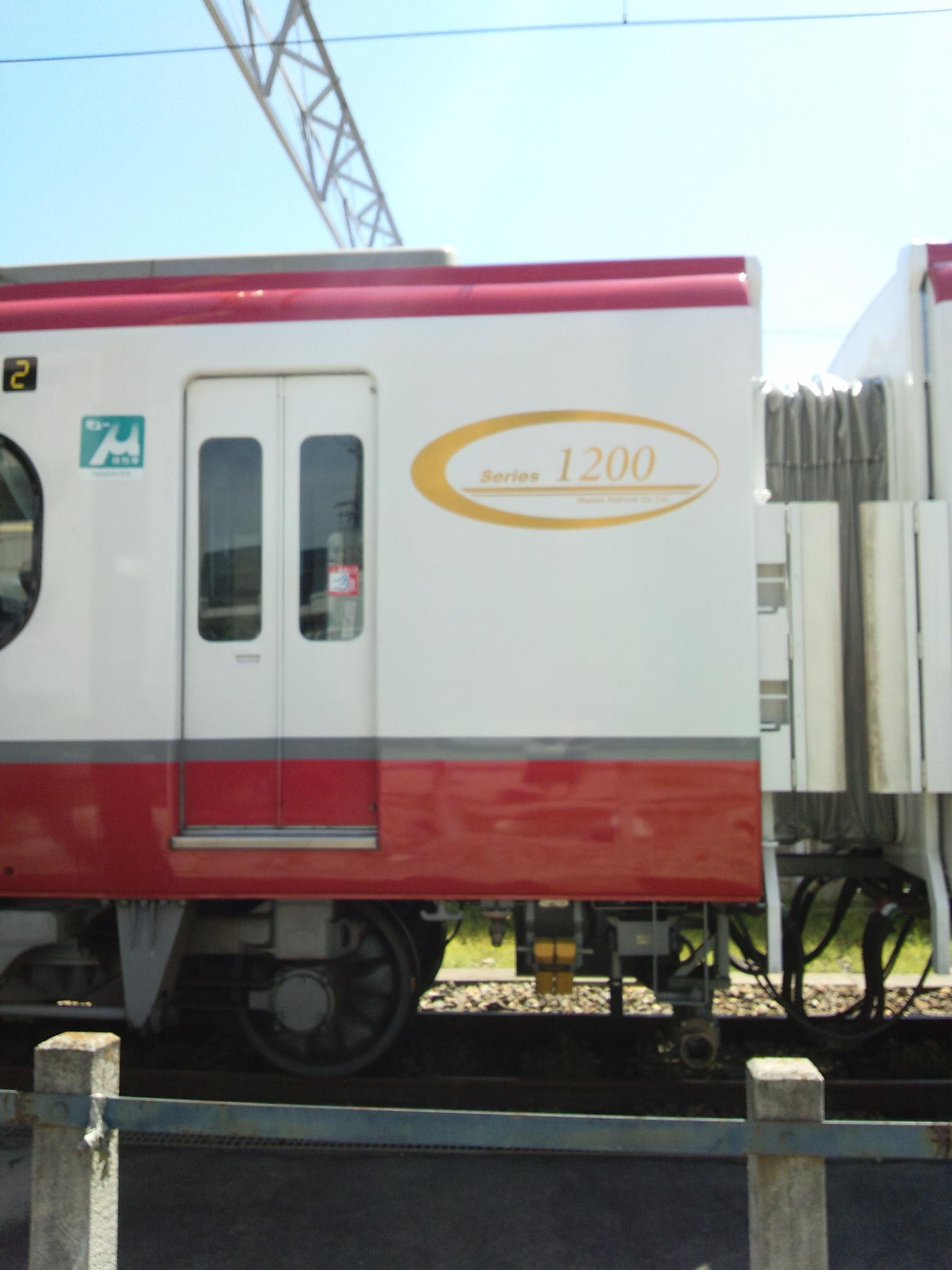 DCF00102.jpg