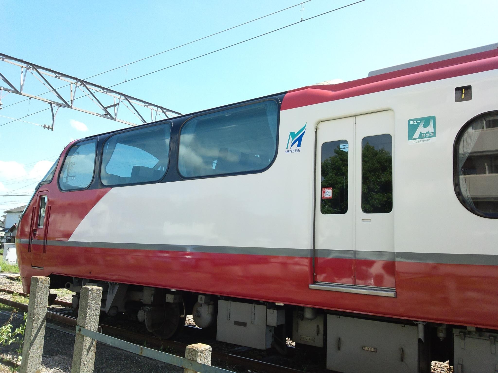 DCF00103.jpg