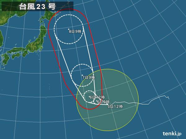 typhoon_1523_2015-10-05-12-00-00-large.jpg