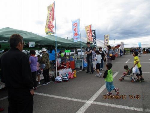 サンゴソウ祭り150912