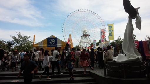 沖縄チャンプルカーニバル