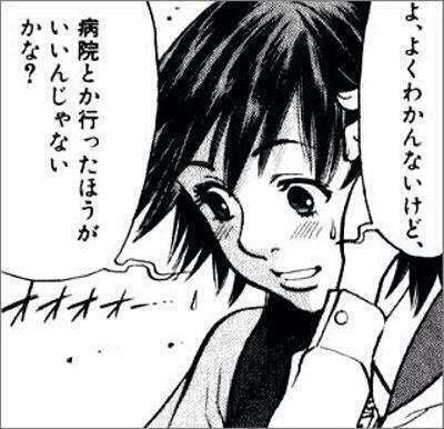 gazou_0453.jpg