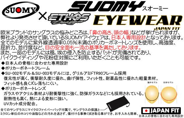 eyeweartop2c.jpg