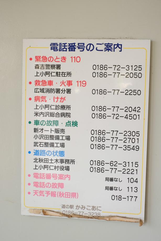 DSCF5152.jpg