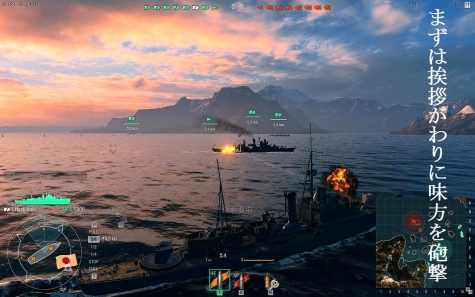 worldofwarships 2015-09-10 20-01-47-13