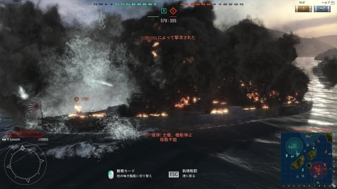 worldofwarships 2015-09-13 21-28-09-42