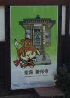 9_ke-jiro.jpg