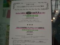 DSCF6976.jpg