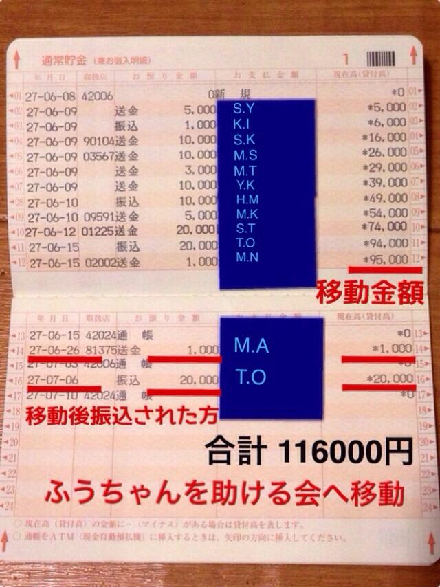 201508300249460a8.jpg